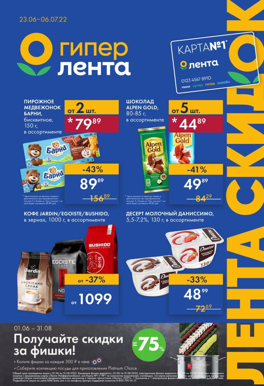 Резинка для подтягиваний в Украине Сравнить цены, купить